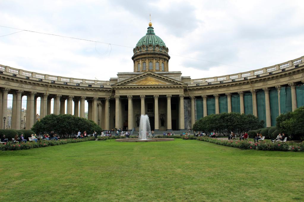 Kazan Katedrali